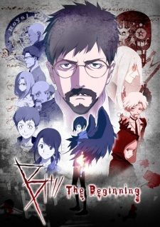 B: The Beginning's Cover Image