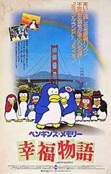 Penguin's Memory: Shiawase Monogatari's Cover Image