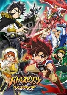 Battle Spirits: Sword Eyes's Cover Image