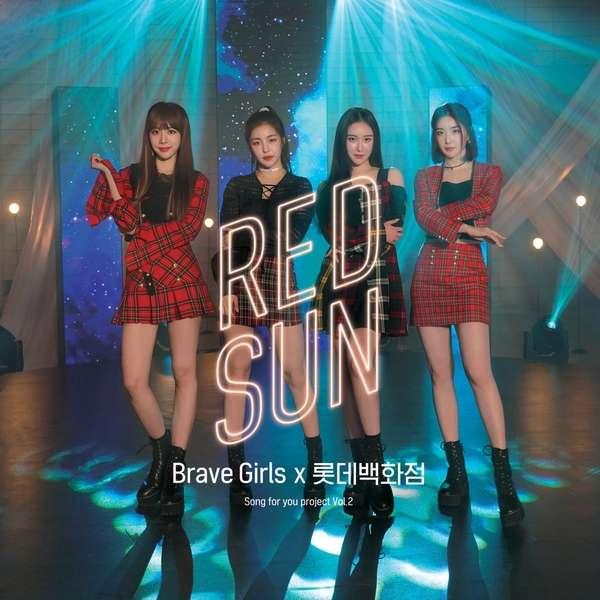 브레이브걸스 (Brave Girls) – RED SUN (with LOTTE DEPARTMENT STORE) MP3