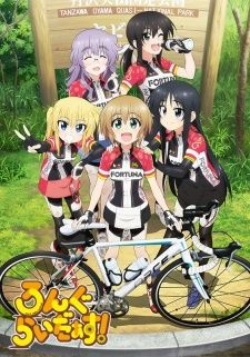 Long Riders!'s Cover Image