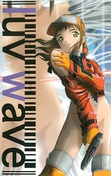 Luv Wave's Cover Image