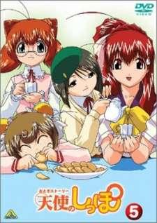 Otogi Story Tenshi no Shippo Cover Image