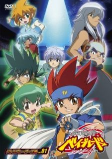 Metal Fight Beyblade's Cover Image