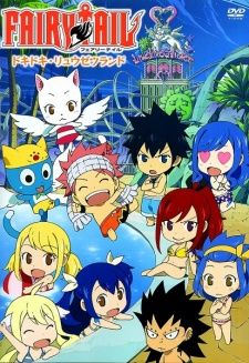 Fairy Tail OVA's Cover Image