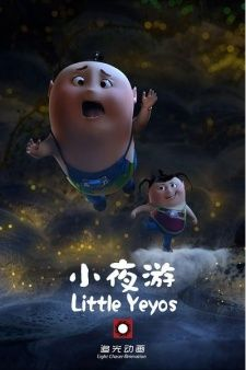 Xiao Yeyou's Cover Image
