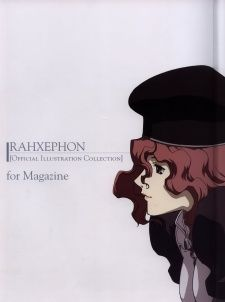 RahXephon Interlude: Her and Herself/Thatness and Thereness Cover Image
