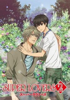 Super Lovers 2's Cover Image