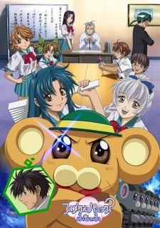 Full Metal Panic? Fumoffu Cover Image