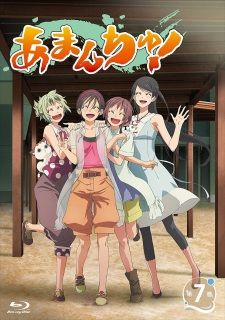 Amanchu! Special's Cover Image