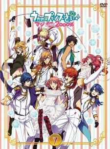 Uta no☆Prince-sama♪ Maji Love 2000%: Shining Star Xmas's Cover Image