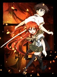 Shakugan no Shana II (Second)'s Cover Image