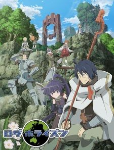 Log Horizon's Cover Image