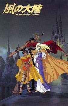 Kaze no Tairiku's Cover Image