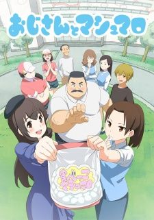 Ojisan to Marshmallow's Cover Image