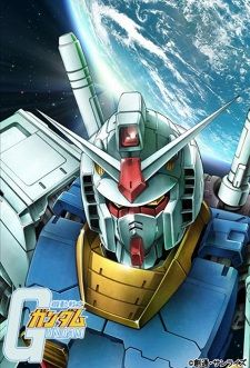 Mobile Suit Gundam Cover Image