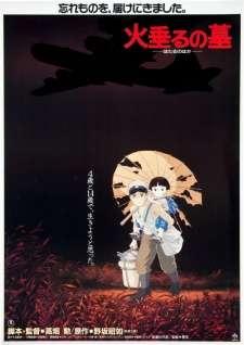 Hotaru no Haka Cover Image