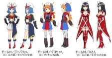 Robot Girls Z: Fukkatsu no Chika Teikoku!?'s Cover Image