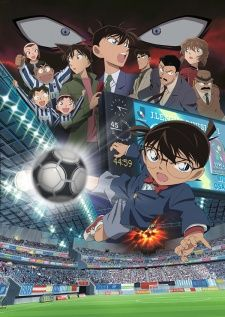 Detective Conan Movie 16: The Eleventh Striker's Cover Image