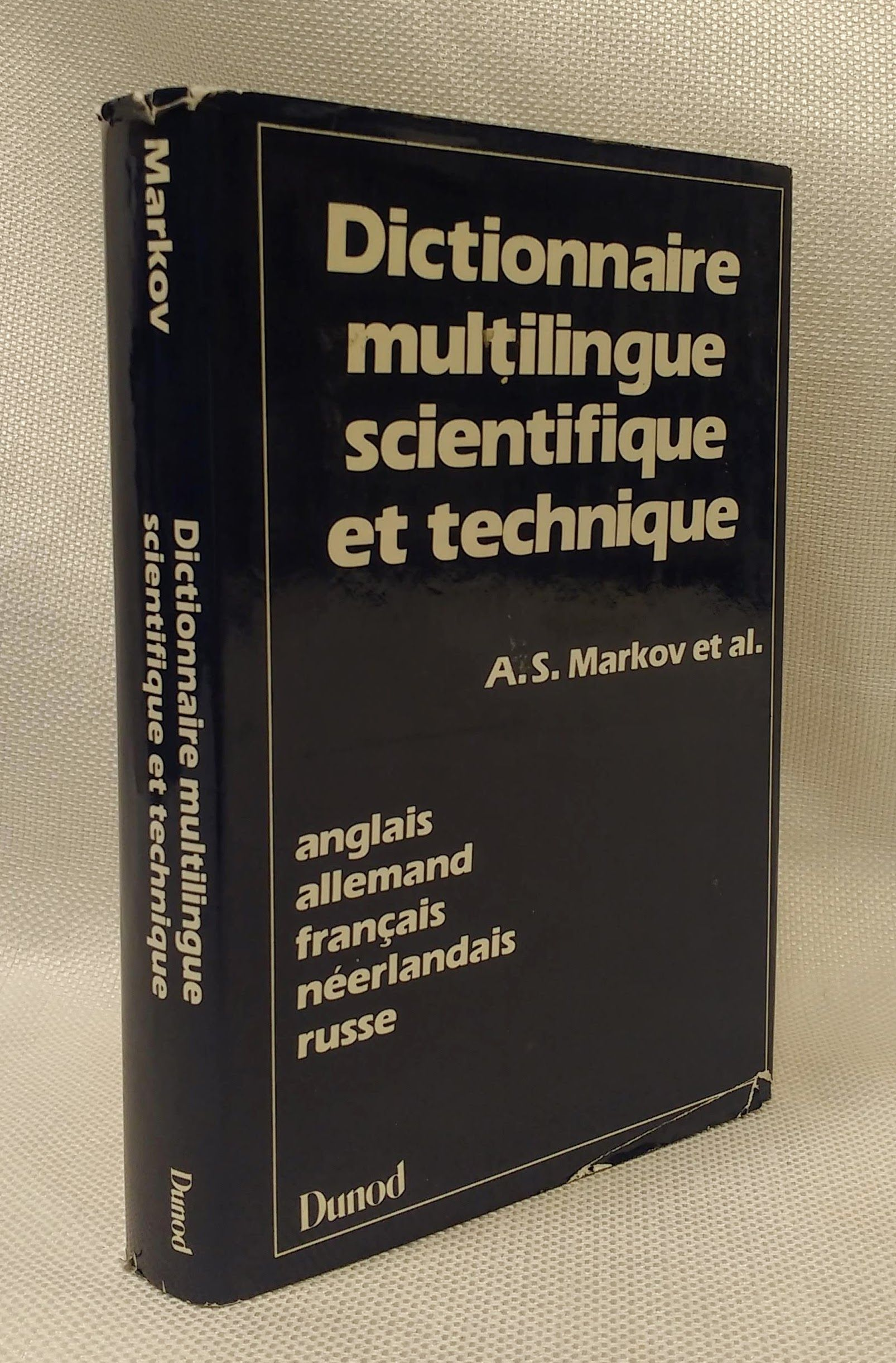 Dictionary of Scientific and Technical Terminology, Markov, A.S., et al.