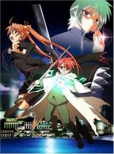 Mahou Sensei Negima! Mou Hitotsu no Sekai's Cover Image