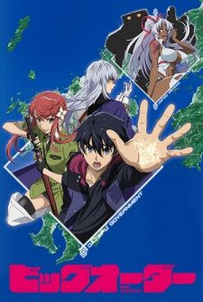 Big Order (TV)'s Cover Image