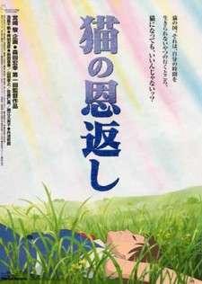 Neko no Ongaeshi Cover Image