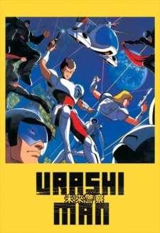 Mirai Keisatsu Urashiman's Cover Image
