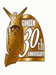 30th Gundam Perfect Mission's Cover Image