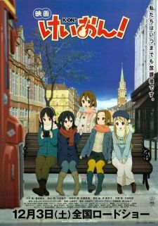 K-On! Movie's Cover Image