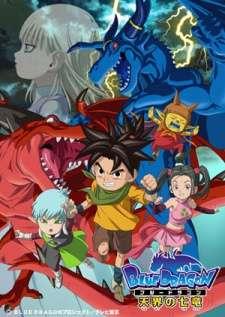 Blue Dragon: Tenkai no Shichi Ryuu's Cover Image