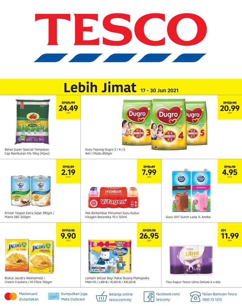 Tesco Catalogue(17 June 2021 - 30 June 2021)