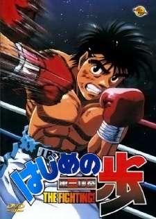 Hajime no Ippo's Cover Image