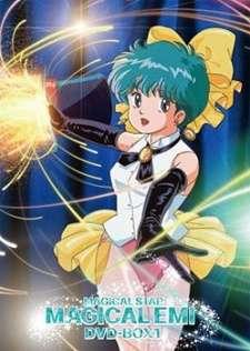 Mahou no Star Magical Emi: Kumo Hikaru's Cover Image