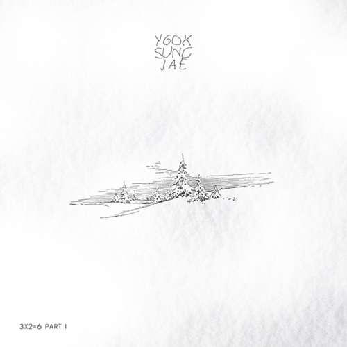 Yook Sungjae Lyrics