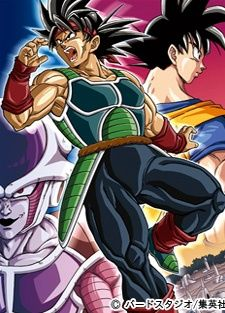 Dragon Ball: Episode of Bardock's Cover Image
