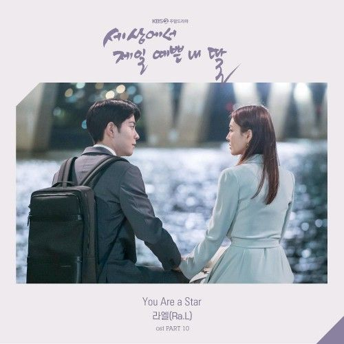 Ra.L – Mother of Mine OST Part.10 (MP3)