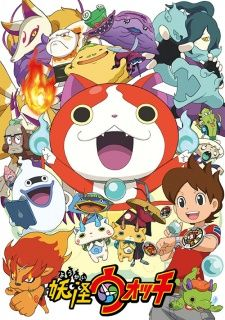 Youkai Watch's Cover Image