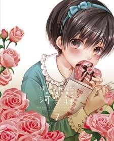 Bokura wa Minna Kawaisou: Hajimete no's Cover Image