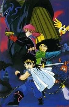 Dragon Quest: Dai no Daibouken Tachiagare!! Aban no Shito's Cover Image