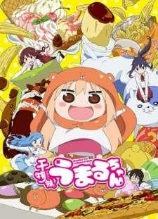 Himouto! Umaru-chan's Cover Image
