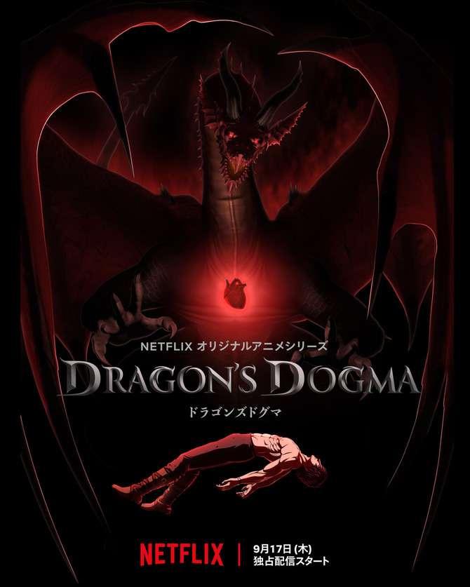 龍族教義 Dragon's Dogma