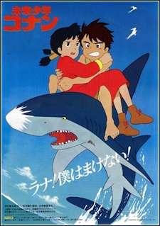 Mirai Shounen Conan (Movie)'s Cover Image