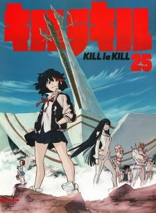 Kill la Kill Specials's Cover Image
