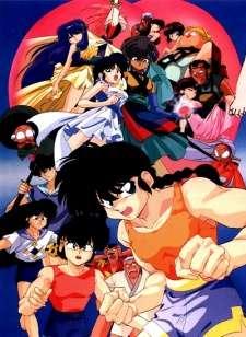 Ranma ½: Kessen Tougenkyou! Hanayome wo Torimodose! Cover Image