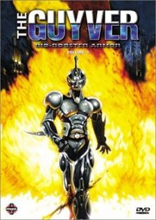 Kyoushoku Soukou Guyver (1989)'s Cover Image