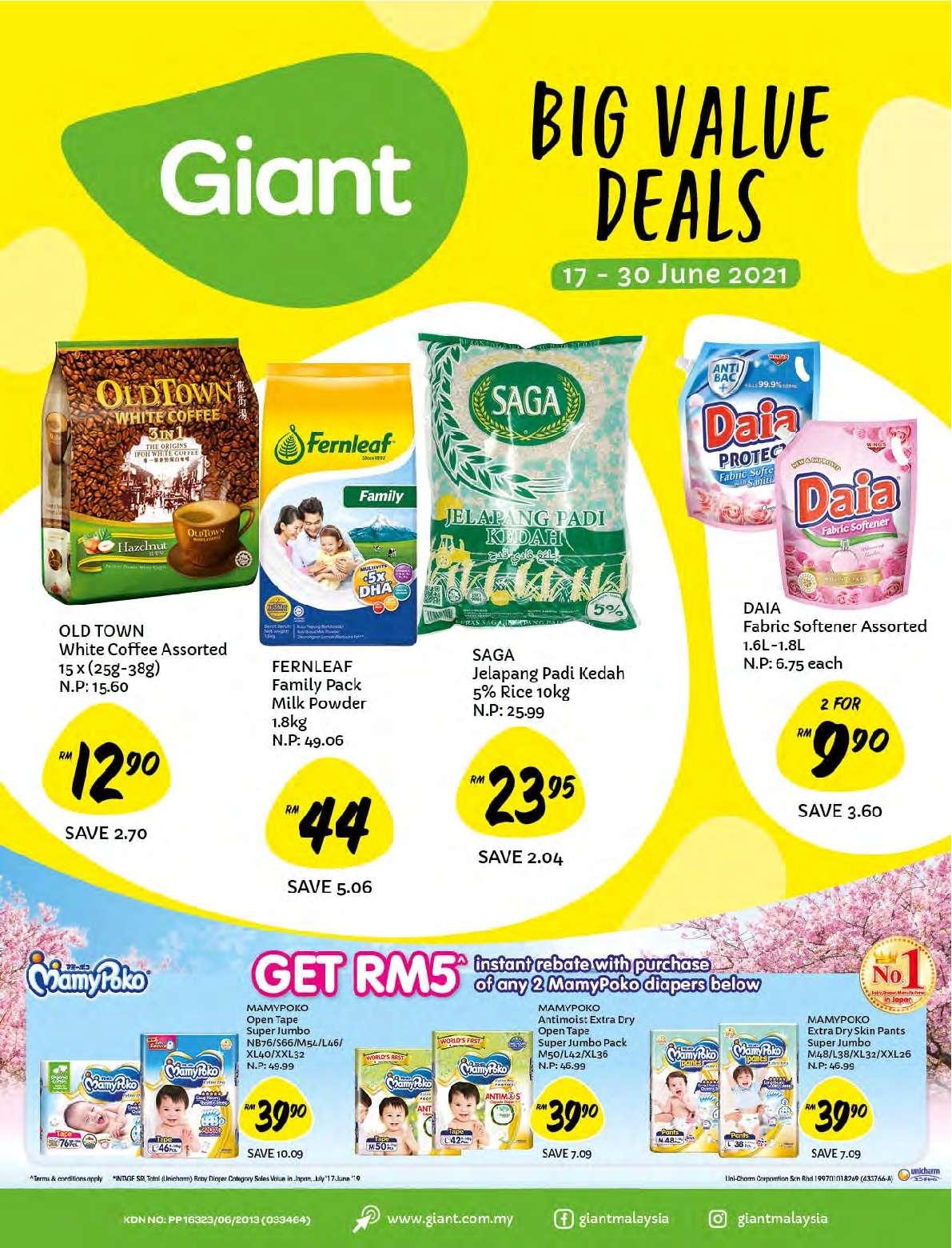 Giant Catalogue (17 June 2021 - 30 June 2021)