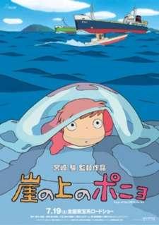 Gake no Ue no Ponyo's Cover Image