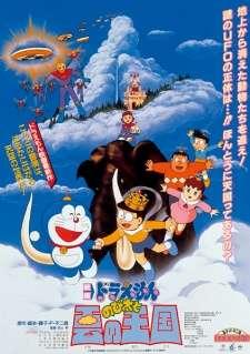 Doraemon Movie 13: Nobita to Kumo no Oukoku's Cover Image