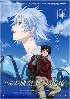 Toaru Hikuushi e no Tsuioku's Cover Image